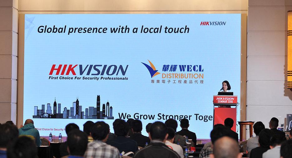 hikvision about us
