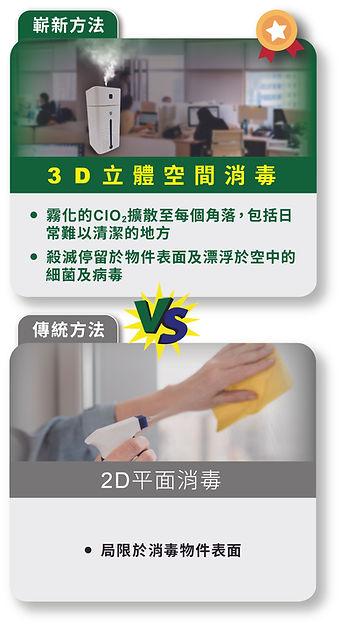 img_vs.jpg