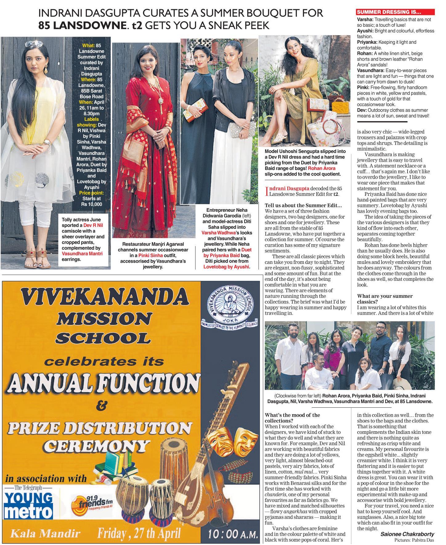 t2 - The Telegraph Kolkata