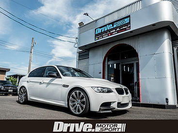 drive-bmw-audi+porsche-supra_1270797.jpg