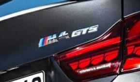 BMW M4 GTS プログラム.jpg