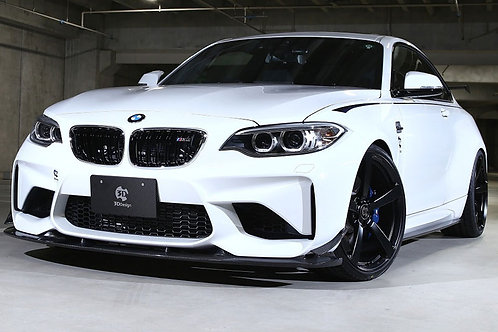"3D DESIGN""Carbon Spolier Kits The BMW F87 PROGRAM For M2"