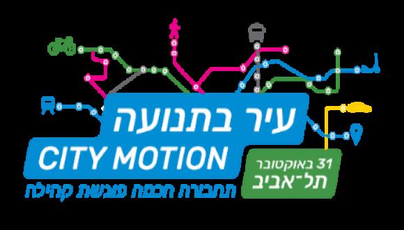 City Motion logo