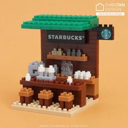 Starbucks Kiosk