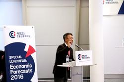 Economic Forecasts Seminar