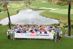 Golf Turnament 2016