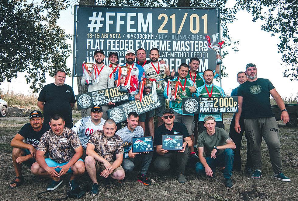 ffem_2101_winners