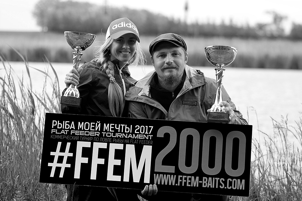 ffem_team