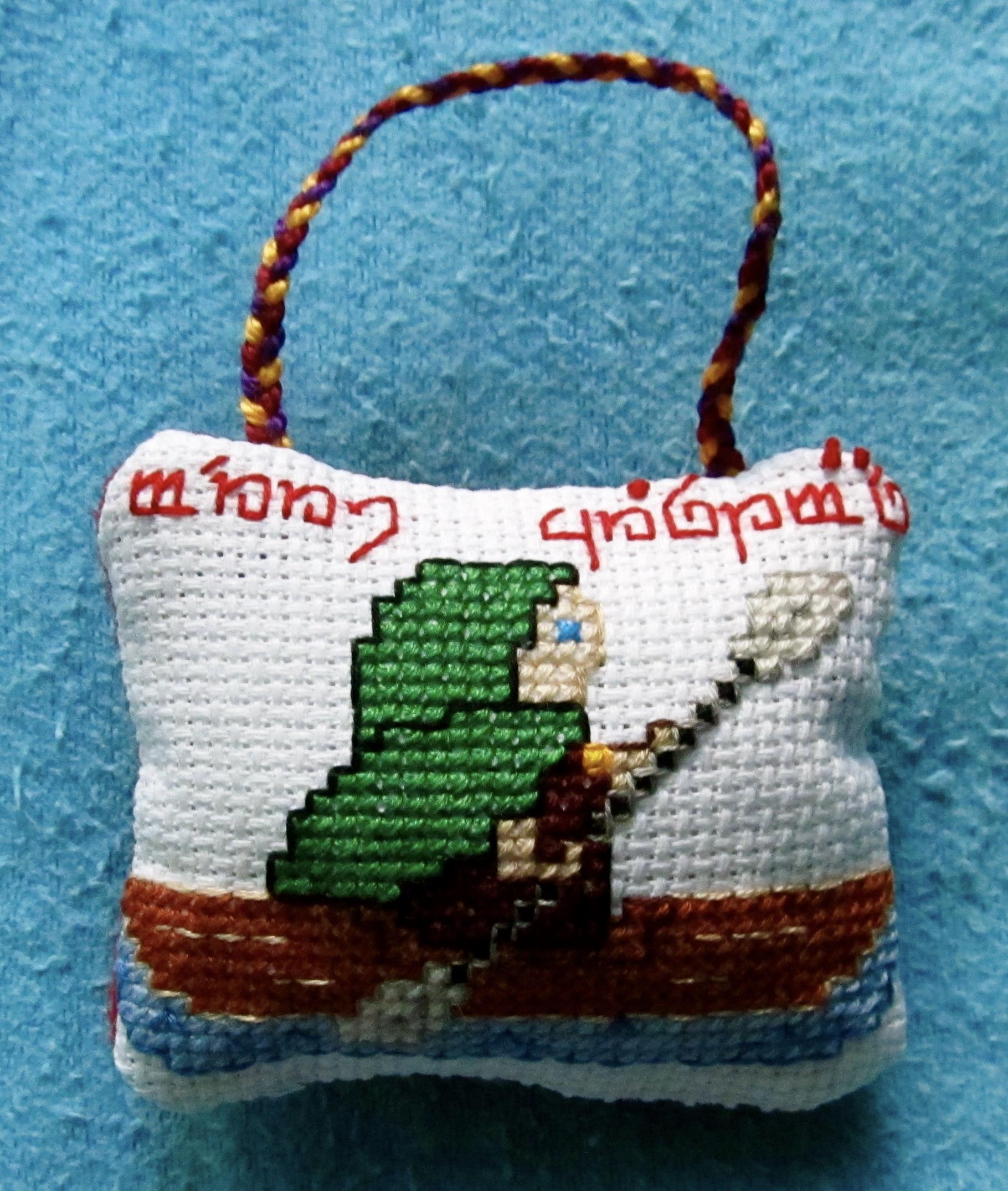 Hobbit Kayaking Ornament