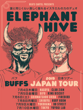 ELEPHANT HIVE JAPAN POSTER WEB.jpg