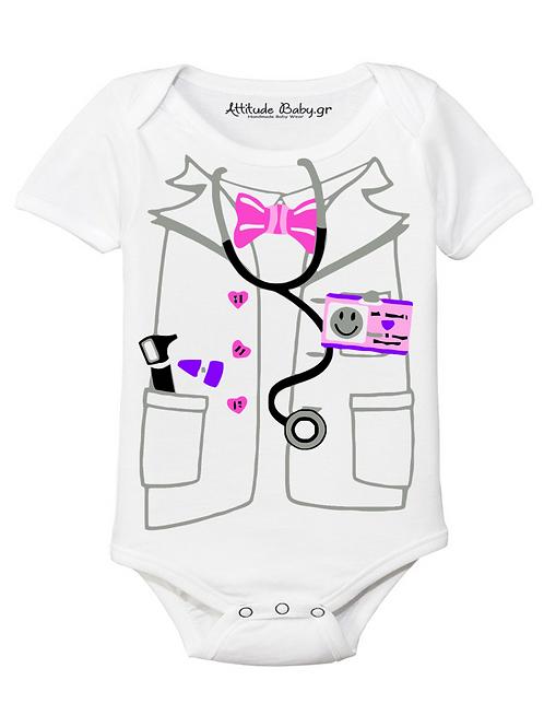Φορμάκι / T-shirt παιδικό Γιατρός με στάμπα