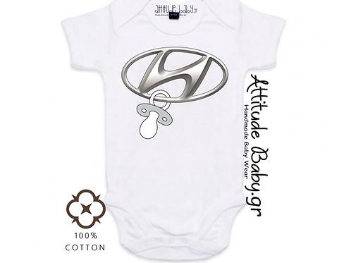 Φορμάκι / T-shirt παιδικό HYUNDAI με στάμπα