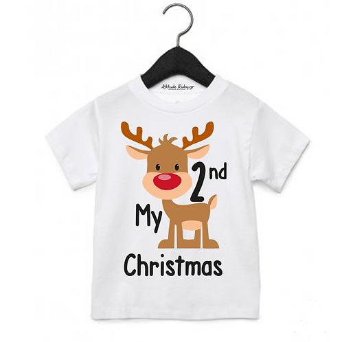 Παιδικό Μπλουζάκι My 2nd Chrismas