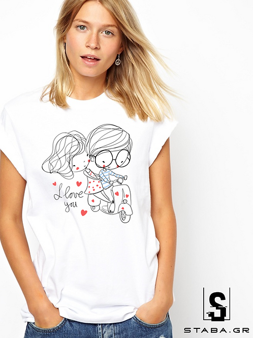 T-shirt με στάμπα I LOVE YOU