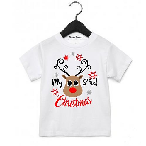 Παιδικό Μπλουζάκι My 3rd Chrismas