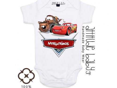 Φορμάκι / T-shirt παιδικό CARS με στάμπα
