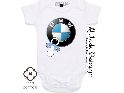 Φορμάκι / T-shirt παιδικό BMW με στάμπα
