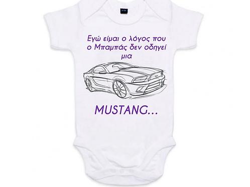 Φορμάκι / T-shirt παιδικό MUSTANG με στάμπα