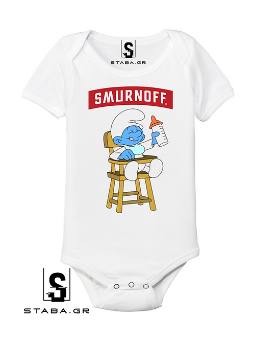 Φορμάκι / T-shirt παιδικό Smurnoff με στάμπα