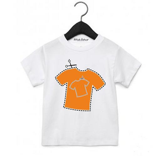 T-shirt παιδικό (Γράψε το δικλο σου μήνυμα)
