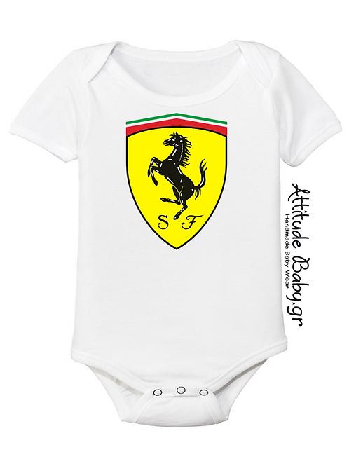 Φορμάκι / T-shirt παιδικό Ferrari με στάμπα