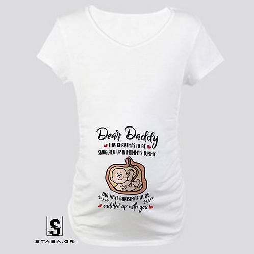 T-shirt εγκυμοσυνης