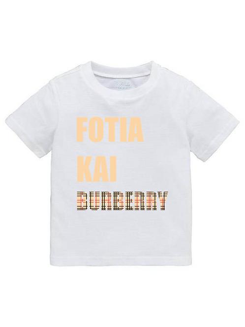 Παιδικό Μπλουζάκι Burberry