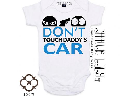 Φορμάκι / T-shirt παιδικό Dont touch με στάμπα