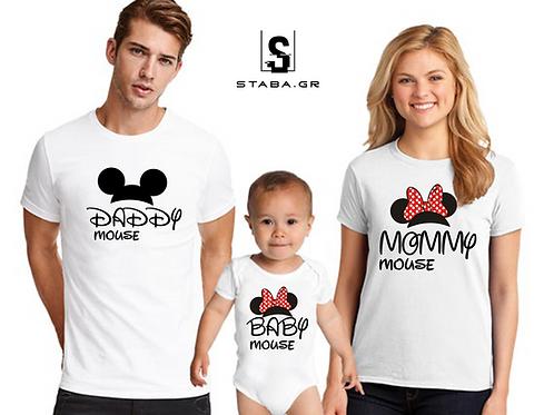 SET Babys Parents 3τεμ