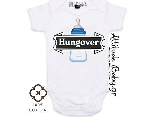 Φορμάκι / T-shirt παιδικό / Hungover