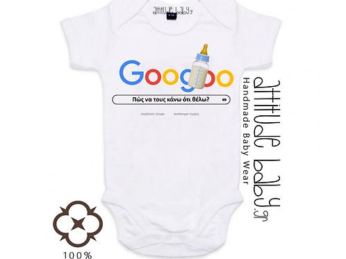 Φορμάκι / T-shirt παιδικό / Googoo