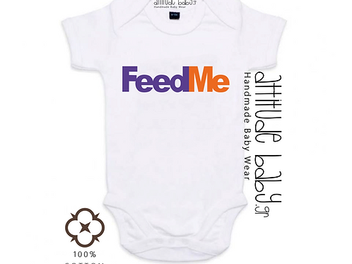 Φορμάκι / T-shirt παιδικό / FeedMe