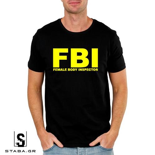 Ανδρικό T-shirt με στάμπα FBI