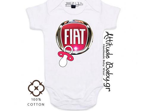 Φορμάκι / T-shirt παιδικό FIAT με στάμπα