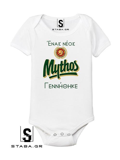 Φορμάκι / T-shirt παιδικό Mythos με στάμπα