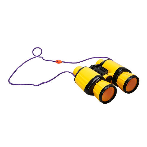 Adjustable Binoculars