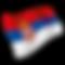 SHIFF 2018 WEB zastave_SRB-02.png