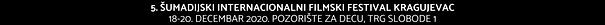 SHIFF 2020 WEB sajt_traka srb.png