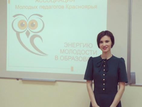 Конференция «Тенденции развития образования»