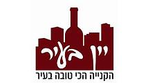 יין בעיר מגבוני דאודורנט.png