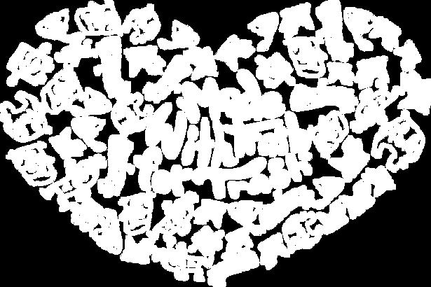 TrashBag_slogan RVS.png