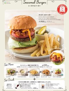 21_soar_burger_holi_03.jpg