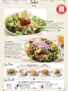 21_soar_plates-salad_holi_02.jpg