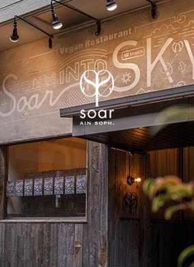 soar_shop.jpg