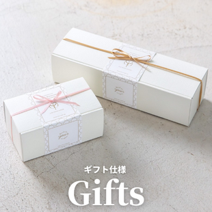 Gifts (2).png