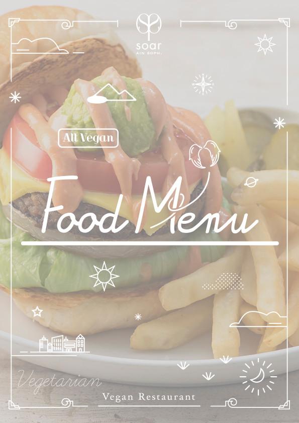 soar_menu_food-top.jpg