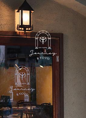 kyoto_shop.jpg
