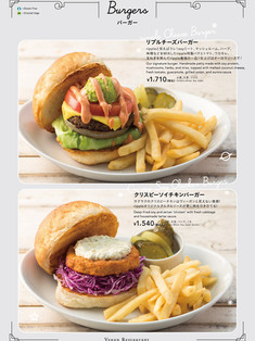 21_soar_burger_210803_01.jpg