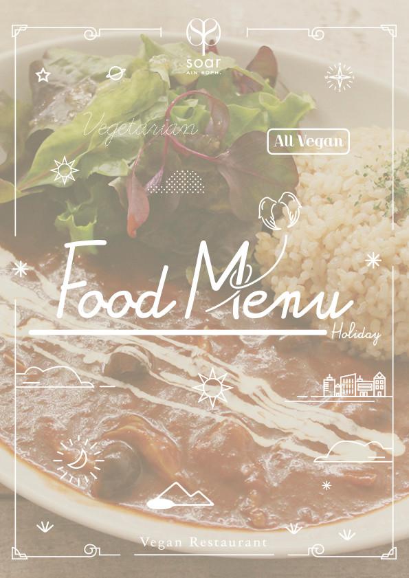 soar_menu_food-holi-top.jpg