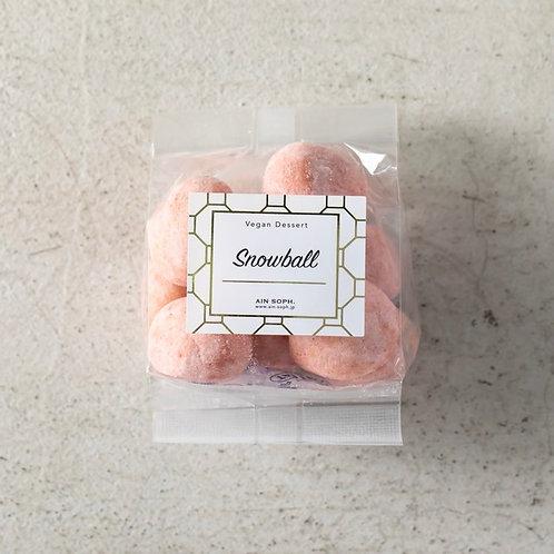 《ホワイトデー》グルテンフリーストロベリースノーボール . Pink Snowball Cookies (Seasonal)